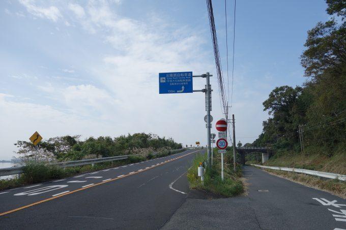 出雲路自転車道への標識