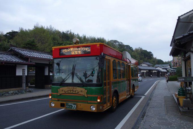 ぐるっと松江レイクラインのバス