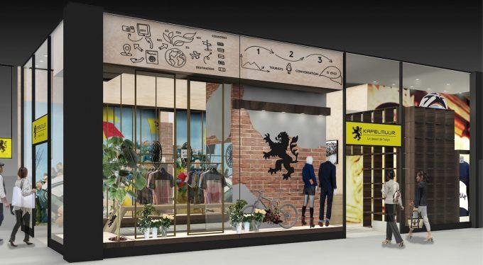 カペルミュール 大阪店舗外観イメージ