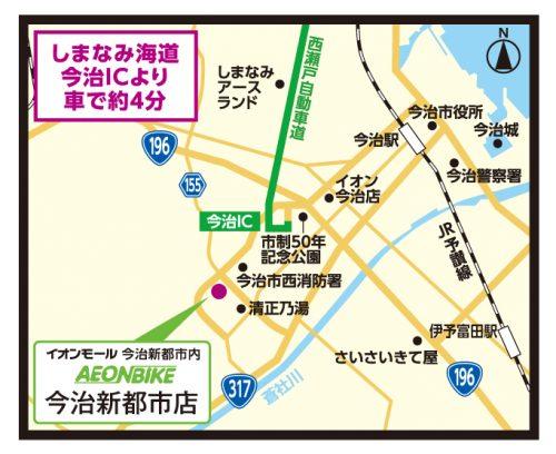 イオンバイク今治新都市地図