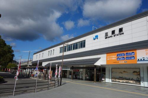 新幹線三原駅