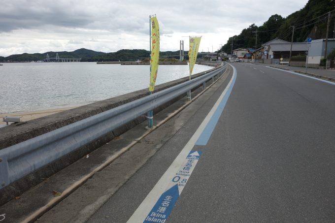 生名島・立石港からすぐの景色。もう佐島と弓削島が見えています