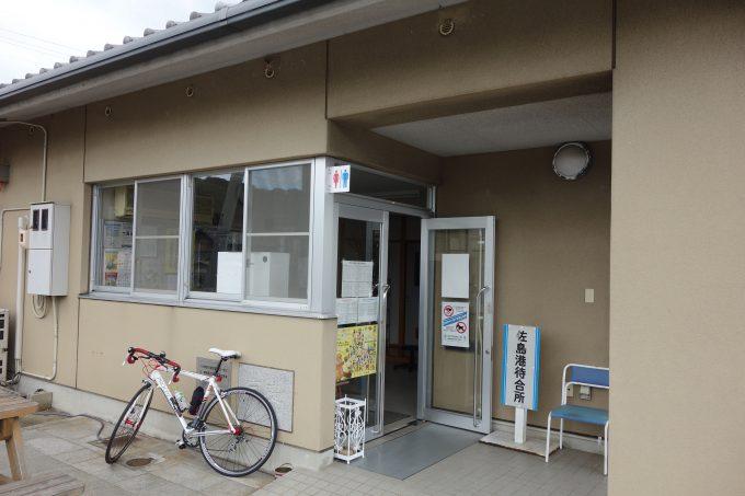 佐島港の待合所。ほかの港と比べても簡易です