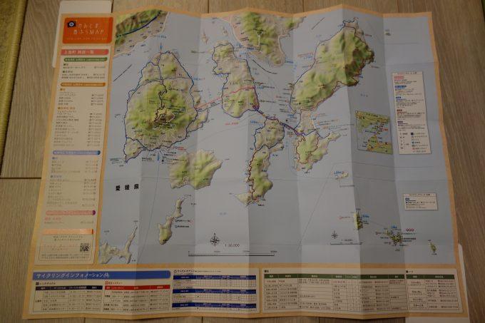 「かじみま 島ぶらマップ」。広げると、ゆめしま海道の詳細なサイクリングマップになります