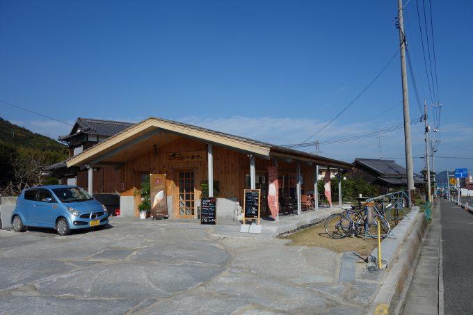 大島「石のカフェ」