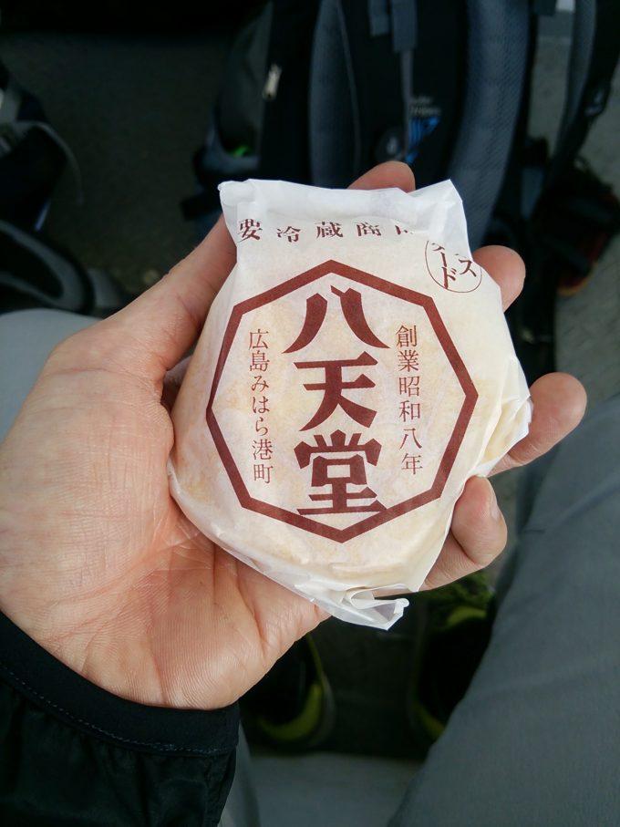 広島 みはら 港町。八天堂のクリームパン。