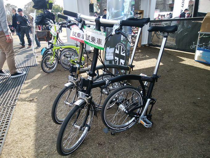 サイクルモードライド大阪 試乗三台目 ブロンプトン