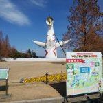 【イベントレポート】試乗車500台!「サイクルモードライド大阪」参加報告!