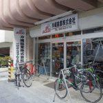 沖縄・那覇でロードバイクをレンタルするならここ!「沖縄輪業」さんの紹介