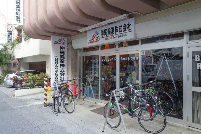 【沖縄・那覇のレンタサイクル】ロードバイクもOK「沖縄輪業」さんの紹介