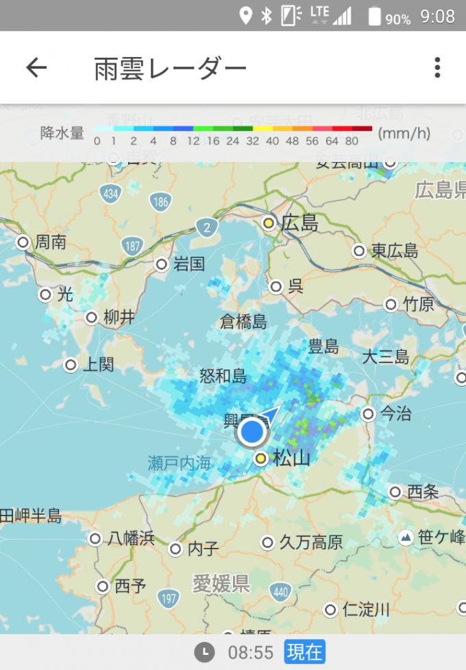 降雨レーダー