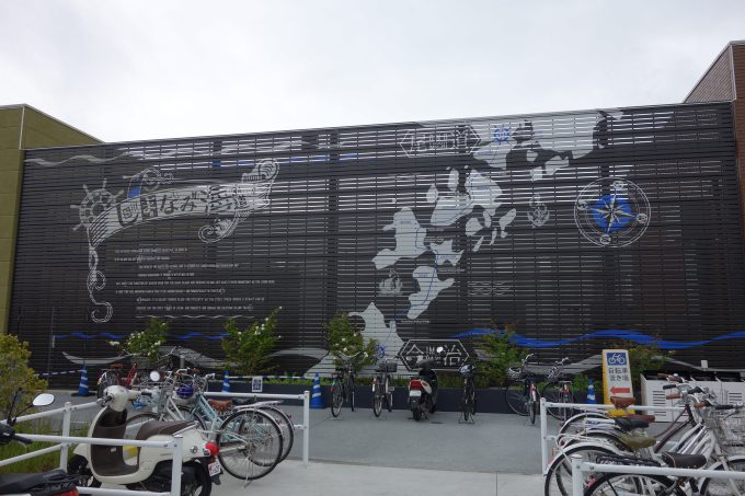 シクロエクスプレス自転車輸送便を利用 イオンバイク今治店があるイオンモール今治新都市