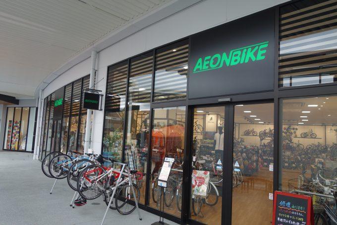 イオンバイク今治新都市店の外観