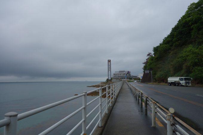 はまかぜ海道の道路