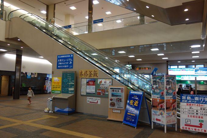 呉港フェリーターミナル