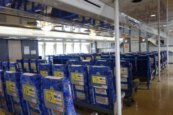 広島港-呉港-松山港 高速船船内