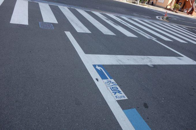 呉への方向標識が描かれている交差点
