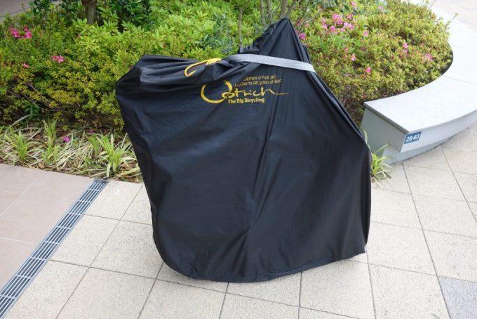 ロードバイクを梱包した輪行袋