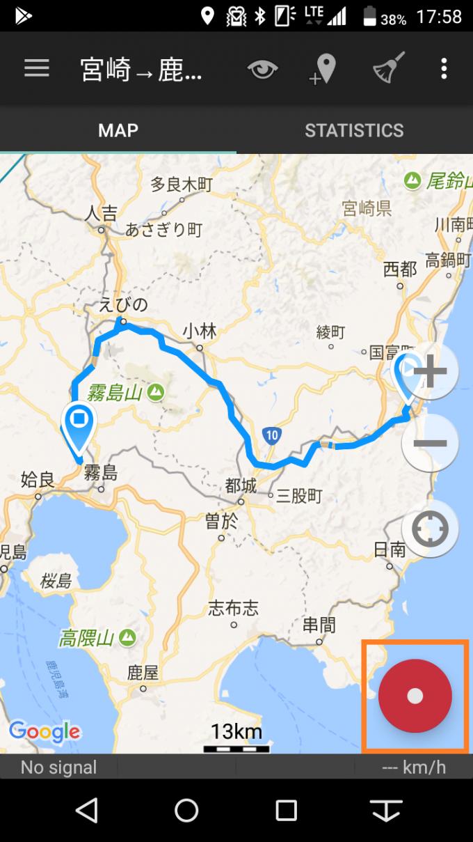 gpsログアプリ「geo tracker」地図画面