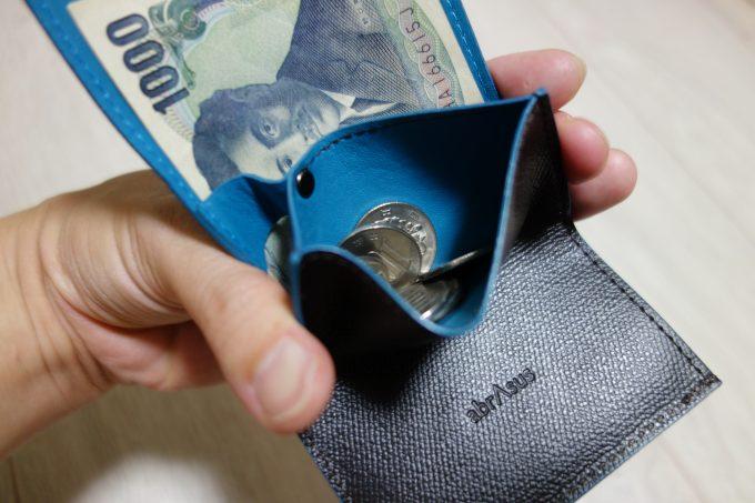 ロードバイク用財布 abrasus(アブラサス)小さい財布の小銭入れ