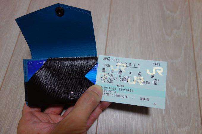 ロードバイク用財布 abrasus(アブラサス)小さい財布に大きいカードは入らない