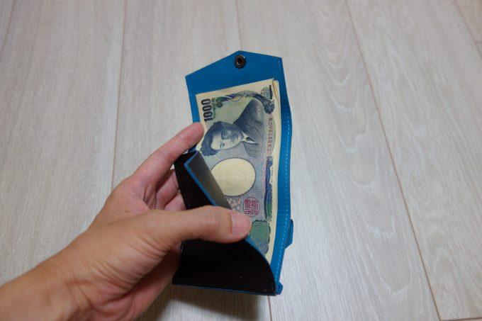 ロードバイク用財布 abrasus(アブラサス)小さい財布のお札入れ