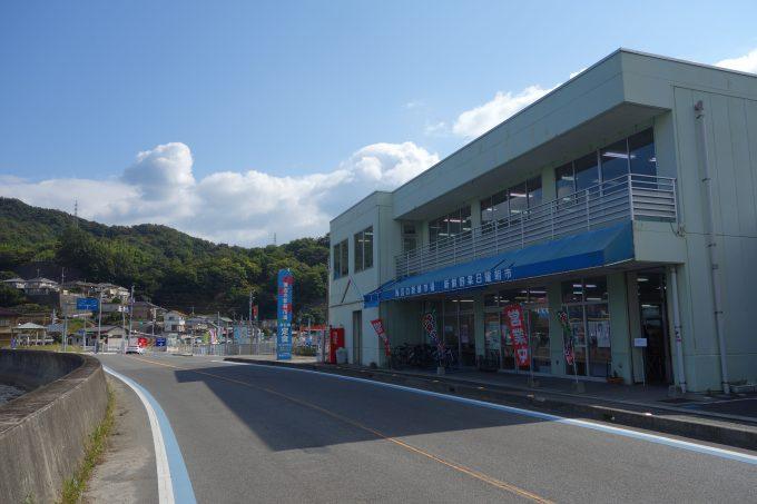 かきしま海道ランチ 海辺の新鮮市場 外観