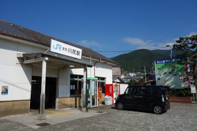 とびしま海道へのアクセス最寄り駅 JR安芸川尻駅