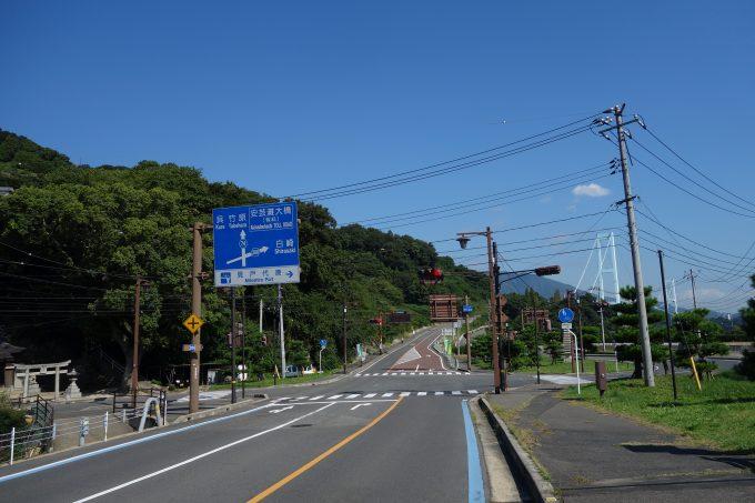 とびしま海道 安芸灘大橋の信号