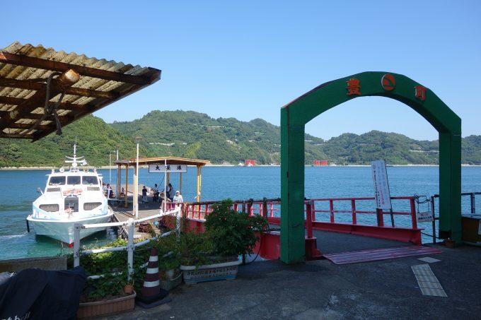 とびしま海道 大崎下島 大長港