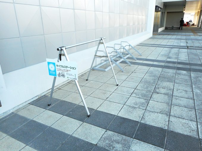 旭川空港 サイクルステーション
