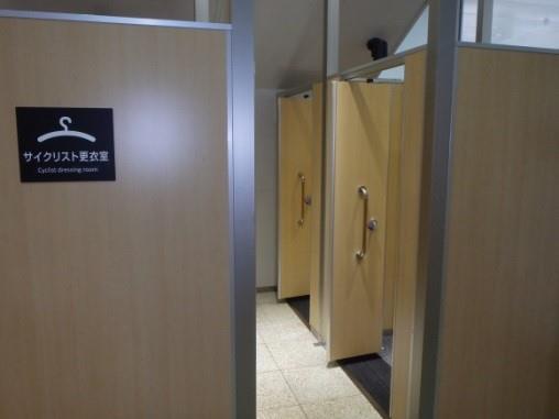 広島空港 サイクリスト更衣室