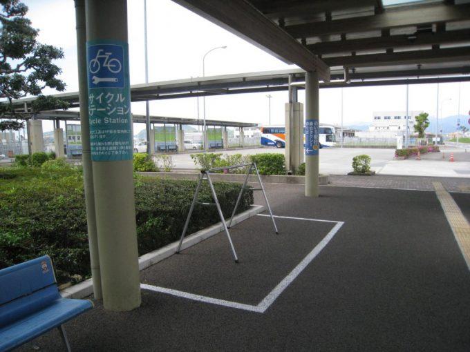 高知竜馬空港 サイクルステーション