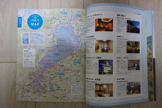 ビワイチサイクリングガイド 琵琶湖一周マップ