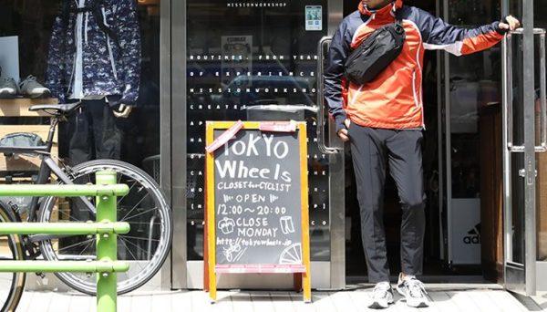 大人自転車乗りの【TOKYO Wheels(東京ウィールズ)】|【8分丈~ロング】カジュアルパンツ5選!