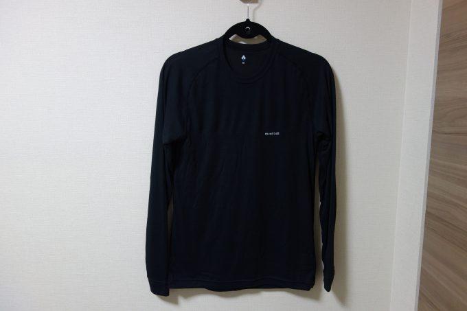 モンベル「ジオライン L.W. ラウンドネックシャツ」