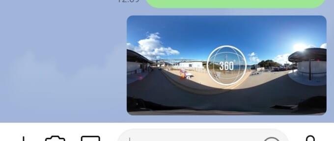 LINEで送信した360度カメラの画像