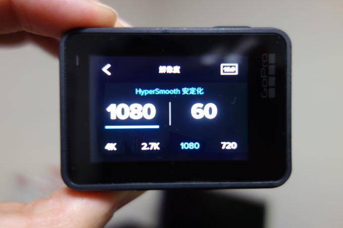 GoPro HERO7 Blackの解像度とフレームレート