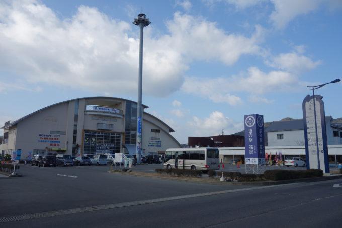 道の駅 福良