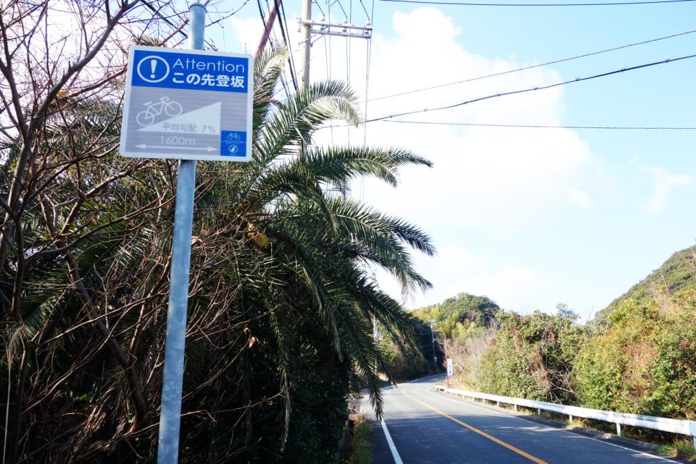 淡路島南部 福良の坂
