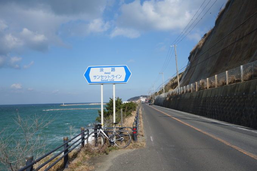 自転車で測った!淡路島一周「アワイチ」の距離と所要時間