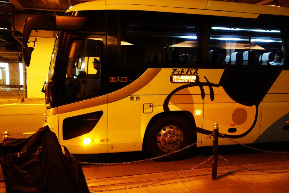 輪行袋で自転車を乗せる高速バス フットバス