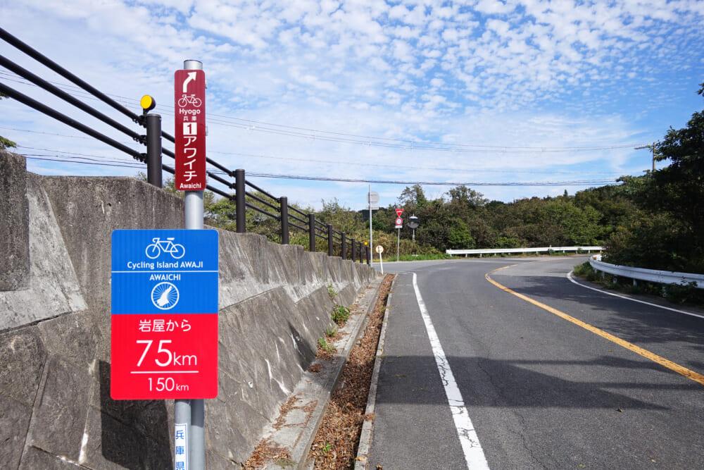 淡路島一周アワイチ 福良の夕暮れ