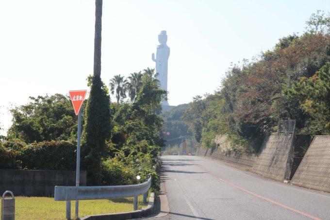 淡路島平和観音寺(世界平和大観音像)