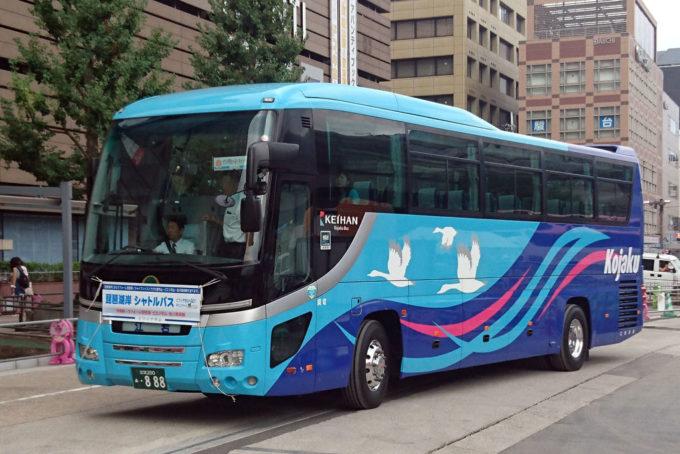 京都駅・守山駅から琵琶湖畔へ直行!「ビワイチ アクセス バス」運行開始!