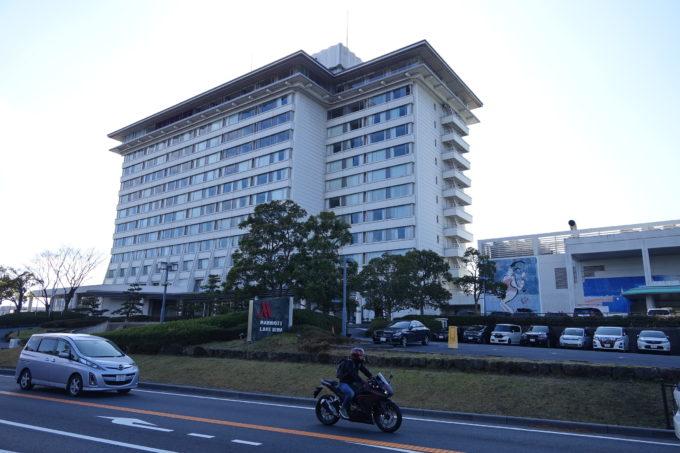琵琶湖マリオットホテル(旧ラフォーレ琵琶湖)外観