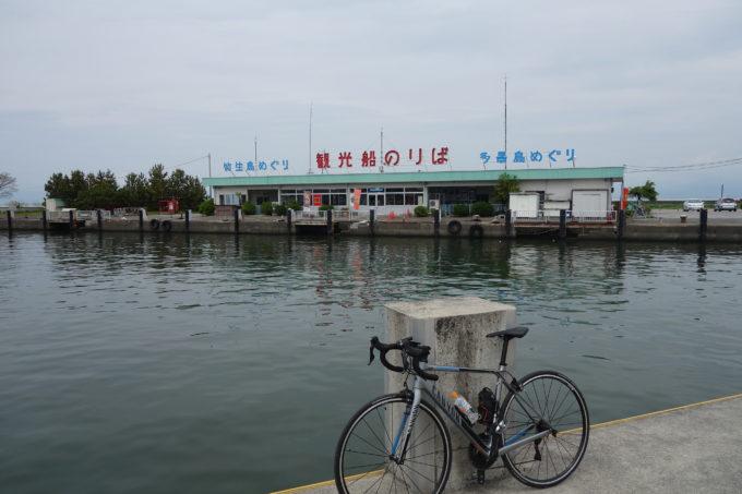 びわ湖観光船オーミマリン彦根港