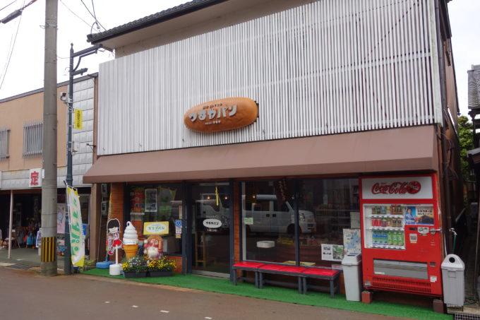 琵琶湖木之本 つるやパン 店舗外観