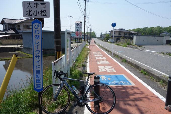 びわ湖レイクサイド自転車道