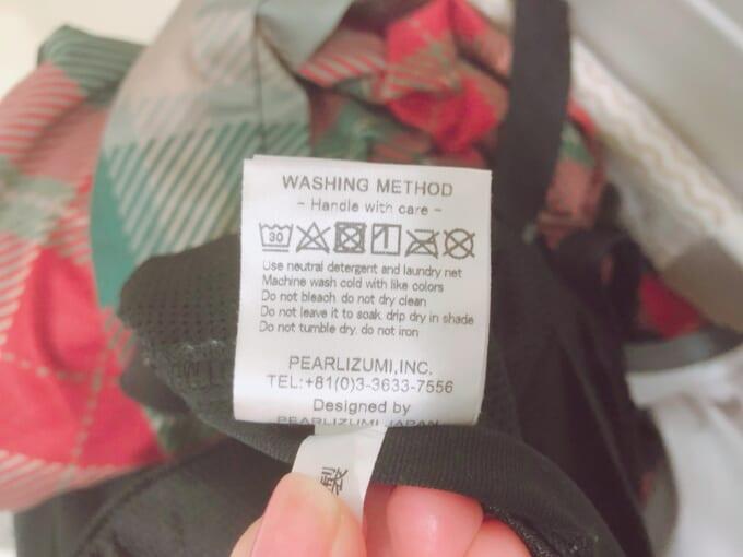 サイクルウェアの洗濯表示タグ